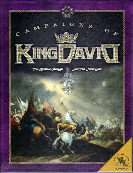 Campaigns of King David - The Biblical Struggle of the Near East