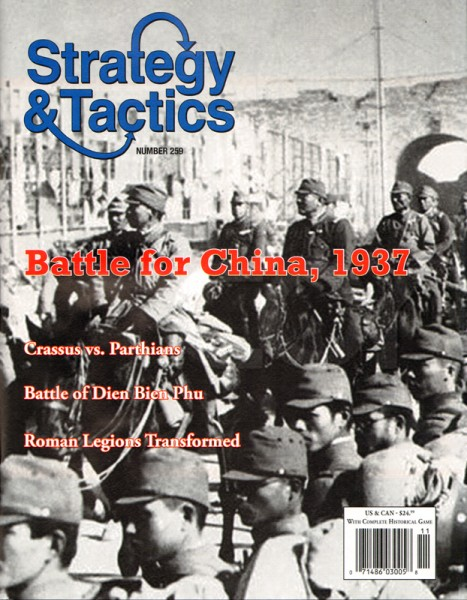 Strategy & Tactics# 259 - Battle for China 1937