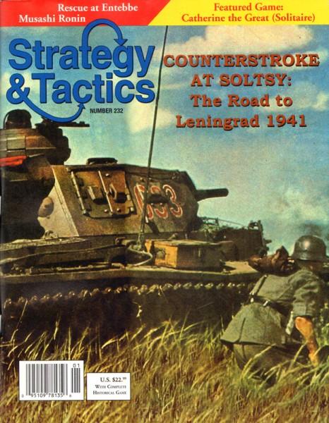 Strategy & Tactics# 232 - Road t. Leningrad 1941