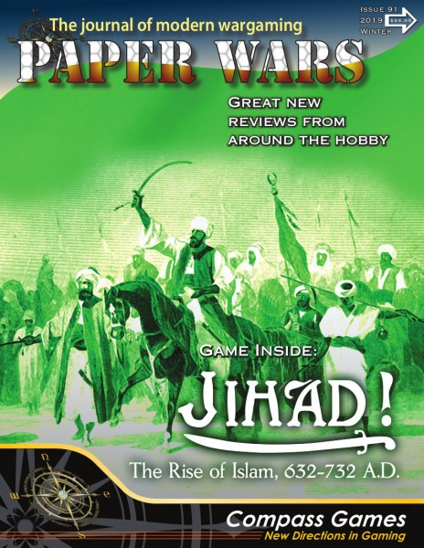 Paper Wars #91 - Jihad! The Rise of Islam 632 - 732 A.D.