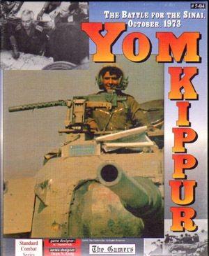 The Gamers: Yom Kippur